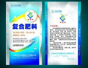 肥料检测-广东肥料检验单位