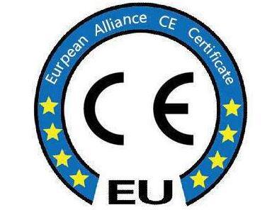 CE认证检测-欧盟认可报告
